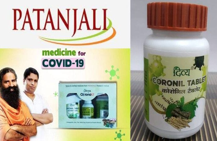 Patanjali Covid 19 Medicine