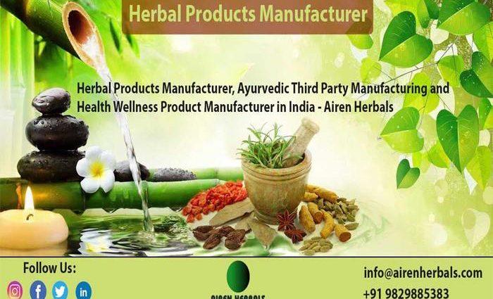 Airen Herbals